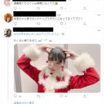 【集客講座】Twitterを使った集客